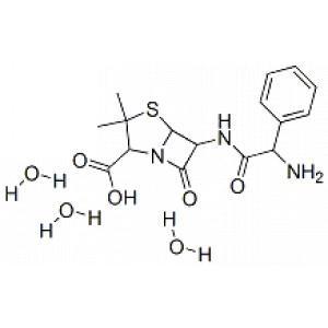 氨苄青霉素_cas号7177-48-2